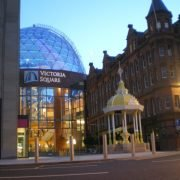 Belfast Victoria Square - Irish Rugby Tours, Rugby Tours To Belfast
