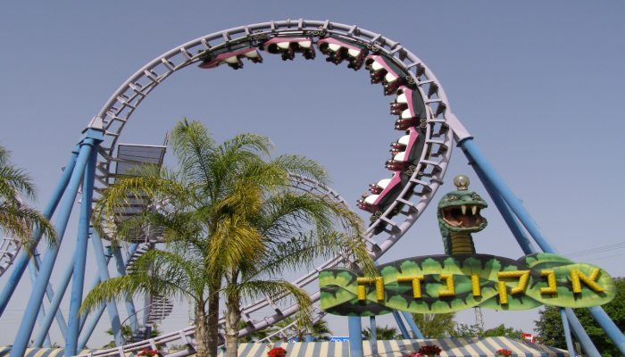 Luna Park - Rugby Tours To Tel Aviv, Irish Rugby Tours